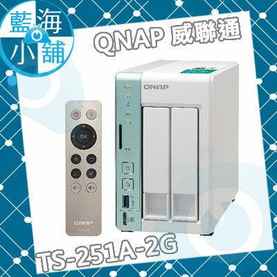 QNAP 威聯通 TS-251A-2G 2Bay NAS 網路儲存伺服器