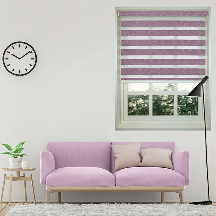 舒適蘭花紫調光捲簾