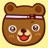 熊熊先生 - 新秀麗Samsonite 行李箱 旅行箱