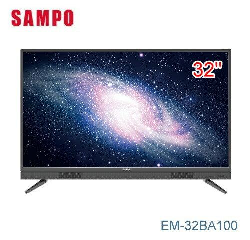 【佳麗寶】[含視訊盒-含運]-(SAMPO聲寶)-32型HD低藍光顯示器 EM‑32BA100