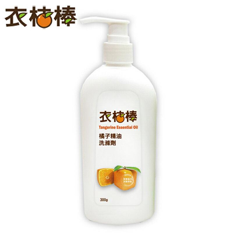【衣桔棒】冷壓橘油洗碗精2入組 (加碼送活性碳海綿*4)