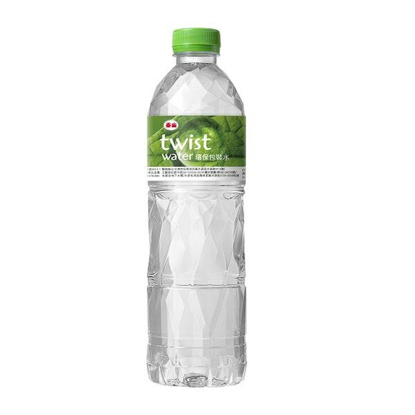 環保包裝水 (600ml*24入/箱) 【泰山】Twist Weter 環保包裝水