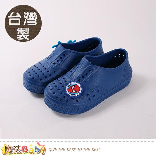 男童鞋 台灣製蜘蛛人水陸洞洞鞋 魔法Baby~sa89316