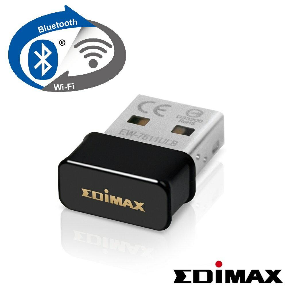 [富廉網]【EDIMAX】訊舟 EW-7611ULB N150無線+藍芽4.0 二合一 USB無線網路卡