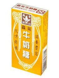 森永大牛奶糖50g*40盒/2組 【合迷雅好物商城】