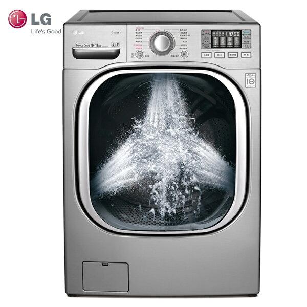 LG樂金WD-S19TVC洗衣機19公斤WiFi滾筒式蒸洗脫烘典雅銀