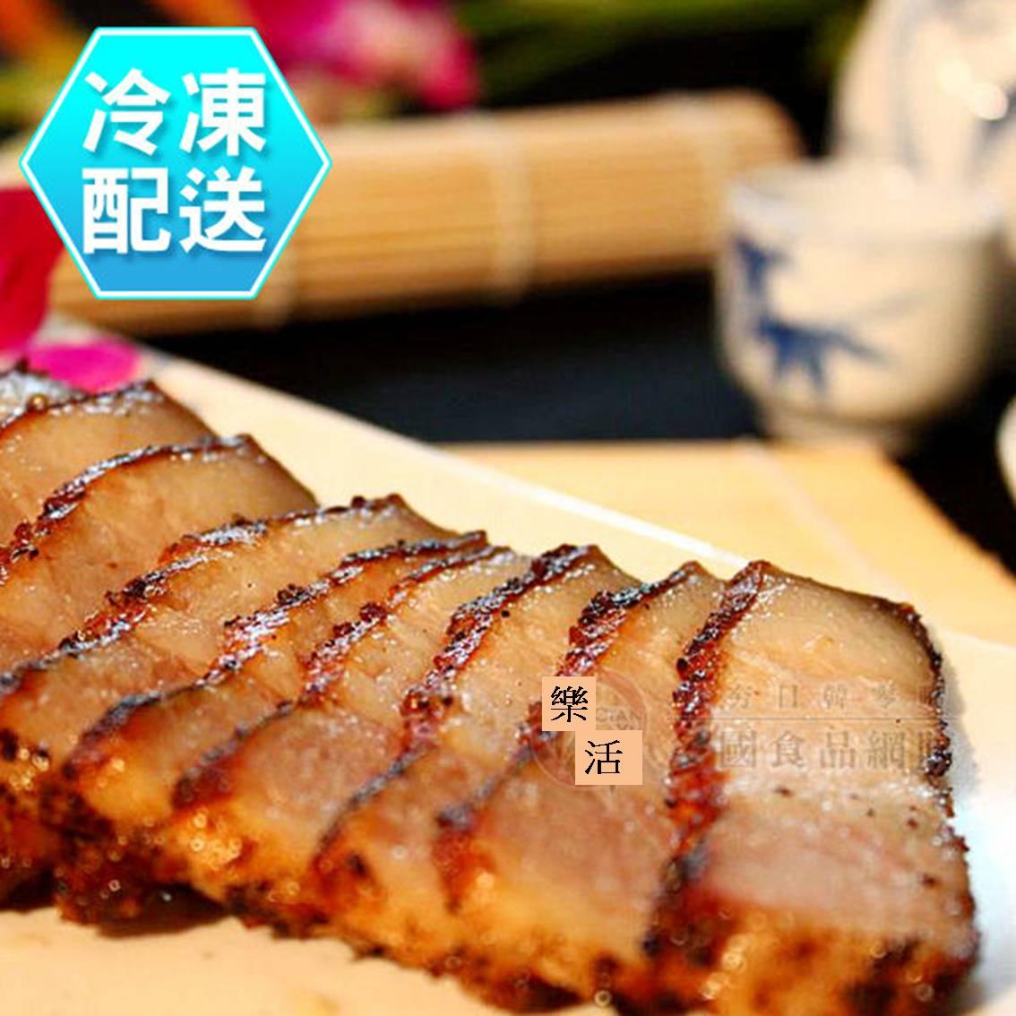 古早味鹹豬肉300g 冷凍商品  【樂活生活館】