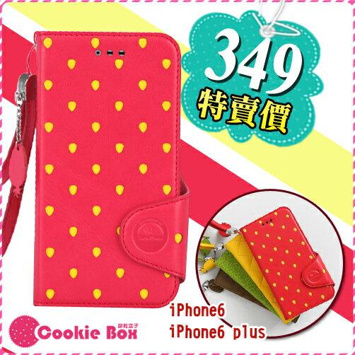 *餅乾盒子* 水果 造型 手機皮套 iphone6 IPHONE 6 6S Plus 手機殼 保護殼 果皮 保護套 可立 硬殼