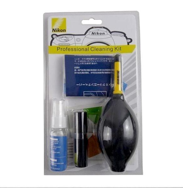 攝彩@NIKON/尼康清潔組 套裝 七合一 超值套裝 吹球 鏡頭清潔液 拭鏡布-20802