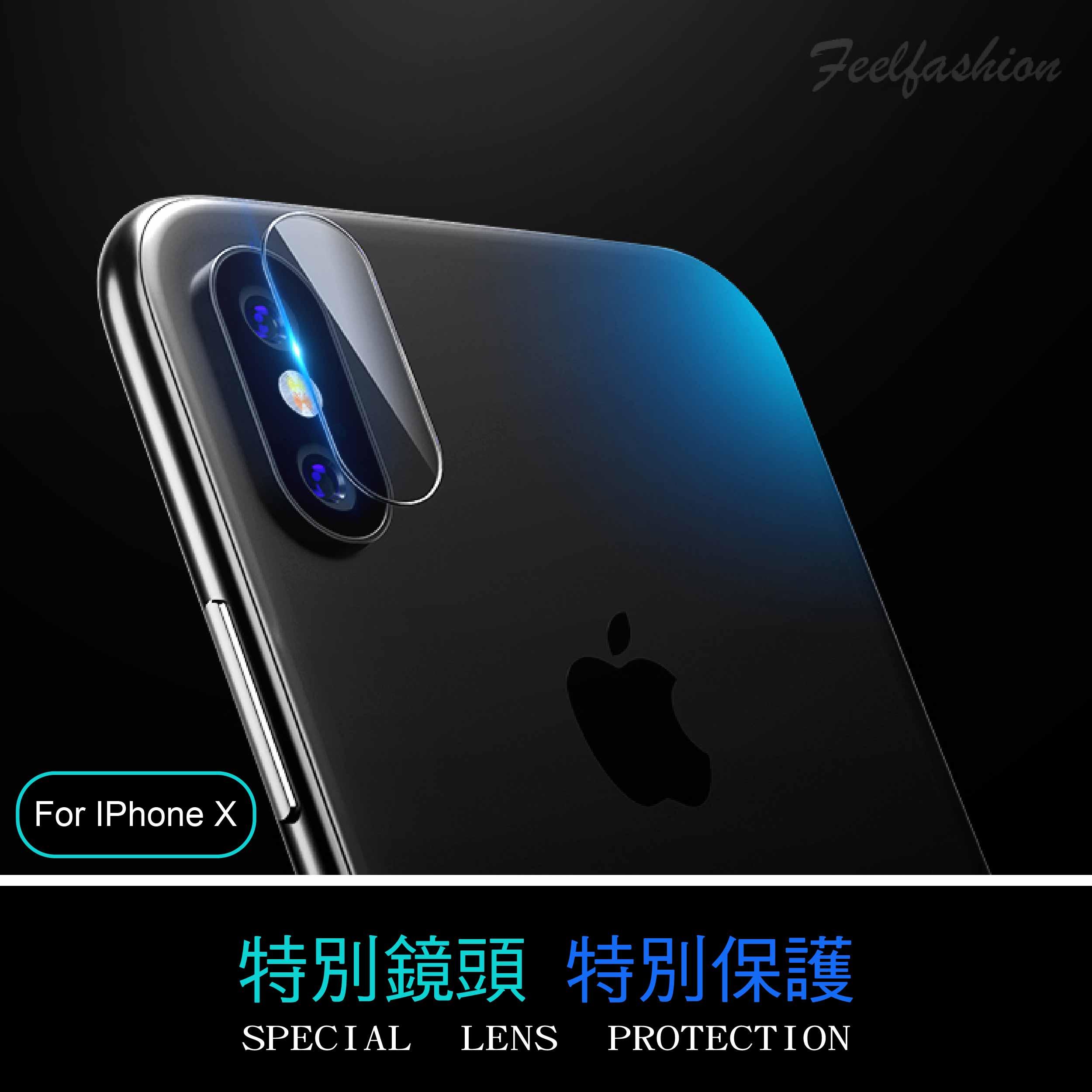 iPhone X / Xs 超薄 0.2mm 9H硬度 鋼化 鏡頭保護膜 透明玻璃貼 2入