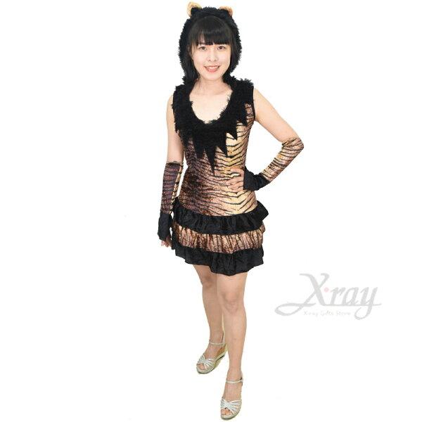 X射線【W380100】大人咖啡豹紋女,化妝舞會角色扮演尾牙表演萬聖節聖誕節cosplay變裝派對