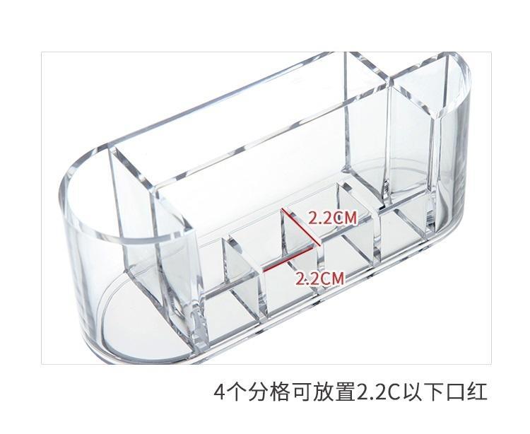 【八八八】e網購~【橢圓韓式透明化妝品收納盒LA396】NO135桌面整理盒化妝盒首飾口紅收納盒 1