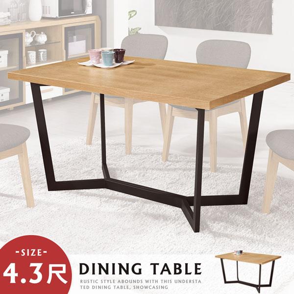 餐桌飯桌方桌會議桌【Yostyle】派翠克4.3尺餐桌-白橡色