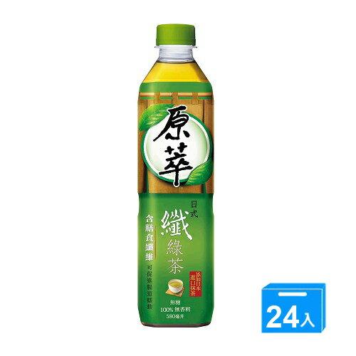 原萃日式纖綠茶580ml*24入/箱【愛買】