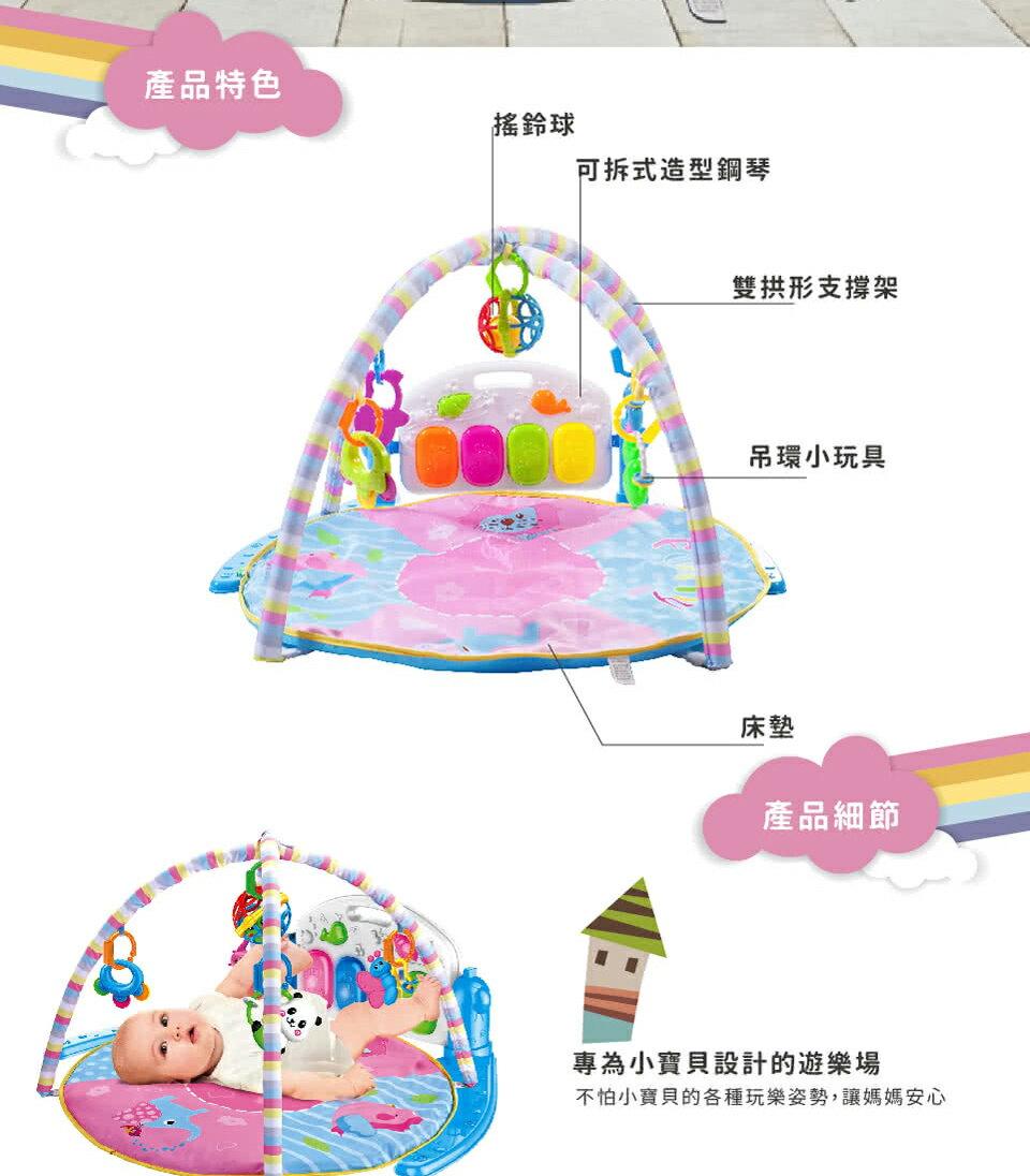kikimmy 加大版彩紅搖鈴嬰兒鋼琴健身架K706【德芳保健藥妝】 3