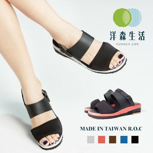 【現貨免運】台灣製流行萊卡機能女涼鞋-5色-預防拇指外翻鞋款#YS550