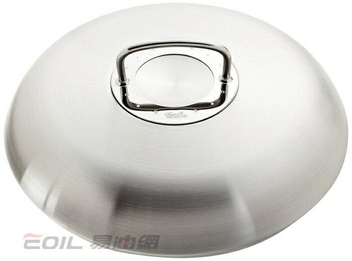 Fissler 菲仕樂 不銹鋼鍋蓋 28cm #8336328200