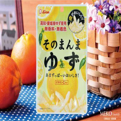 {**日本必買必吃**} 柚子皮軟糖