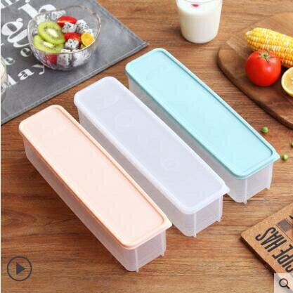 快速出貨 食品保鮮盒廚房塑料盒子密封盒長方形水果雞蛋面條冰箱收納