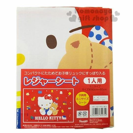 〔小禮堂〕Hello Kitty 野餐墊《S.紅.小熊.90x60cm》單人用尺寸設計