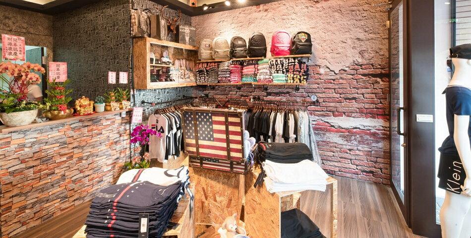 Style Shop美飾風格 - 限時優惠好康折扣