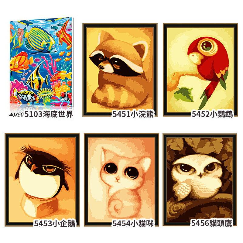 WallFree  DIY手繪數字油畫 掛畫-貓和向日葵 3