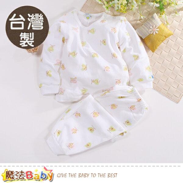 嬰幼兒居家套裝台灣製四季穿薄款純棉冷氣房套裝魔法Baby~k50618