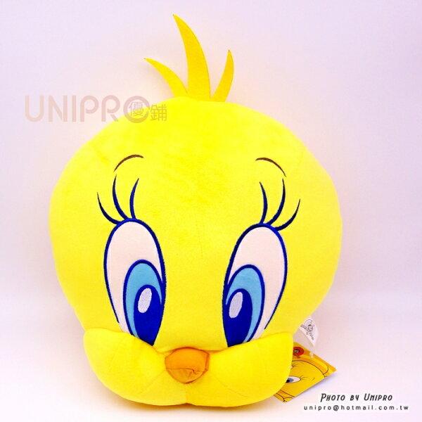 【UNIPRO】崔弟立體頭型30公分抱枕靠枕玩偶樂一通LOONEYTUNES雞