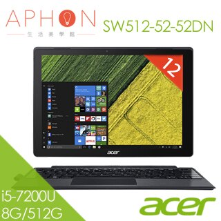 【Aphon生活美學館】ACER Switch 5 SW512-52-52DN 筆電 (i5-7200U/12吋QHD/8G/512G SSD/Win 10)- 送office365個人一年版