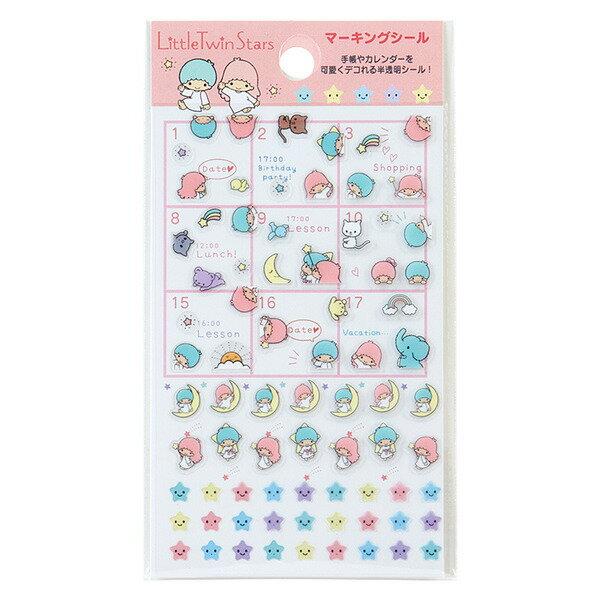 【真愛日本】16082700042日本製造型半透明裝飾貼紙-TS   三麗鷗家族 Kikilala 雙子星   文具 正品 限量