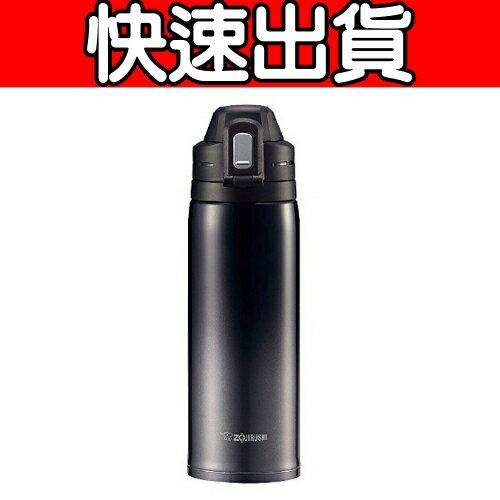 象印【SD-ES10-BZ】1.03L SLiT運動型不鏽鋼真空保冷瓶