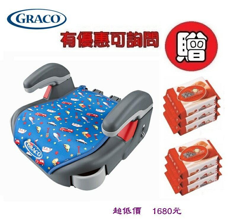*美馨兒* GRACO - COMPACT JUNIOR 幼兒成長型輔助汽車安全座椅 1680元+柔濕巾20抽X6包