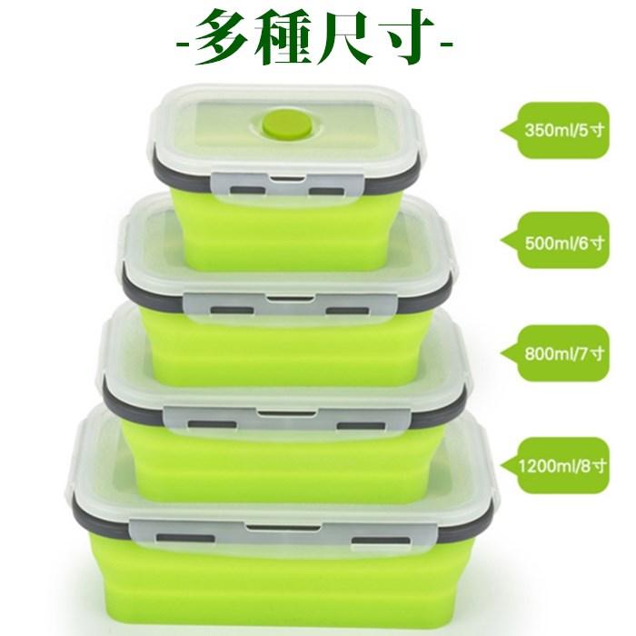 伸縮折疊矽膠飯盒(4入) 【SG180】野餐盒 午餐盒 便當盒 耐高溫 矽膠保鮮盒 折疊飯盒