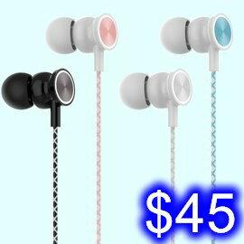 Y-03 線控入耳耳機 立體音效環繞 帶麥克風 重低音 手機通用入耳式耳機