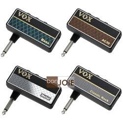 ::bonJOIE:: 日本製 第二代 VOX amPlug 2 音箱前級模擬 (BASS、AC30、Metal、Classic Rock 四款) amPlug2 前級效果器 模擬器 音箱效果器