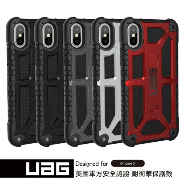 地表最強手機殼UAGiPhoneX超防摔抗衝擊頂級系列手機保護殼
