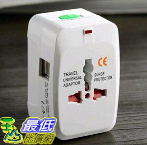 [106玉山最低比價網] 雙usb轉換插座 USB轉換插頭 功能插座USB充電器萬用旅遊電源出國旅行