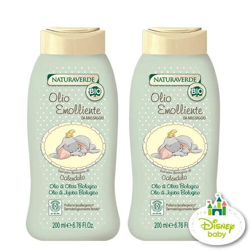 【買1送1】NATURAVERDE自然之綠小飛象金盞花舒緩嬰兒油200ml
