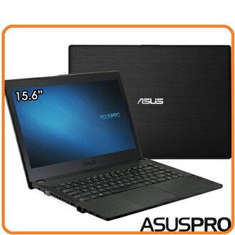 華碩 ASUS P2540NV-0041AN4200 15.6吋平價超值商用筆電 N4200/920MX/8G/500G/1Y保固