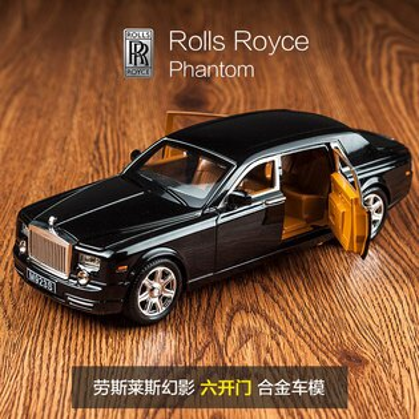 美琪仿真合金勞斯萊斯幻賓士汽車模型兒童玩具車模型擺件