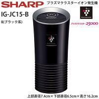 日本夏普SHARP車用空氣清淨機/高濃度/負離子/twrk-IG-JC15。3色。日本必買 免運/代購-(7680*0.4) 0