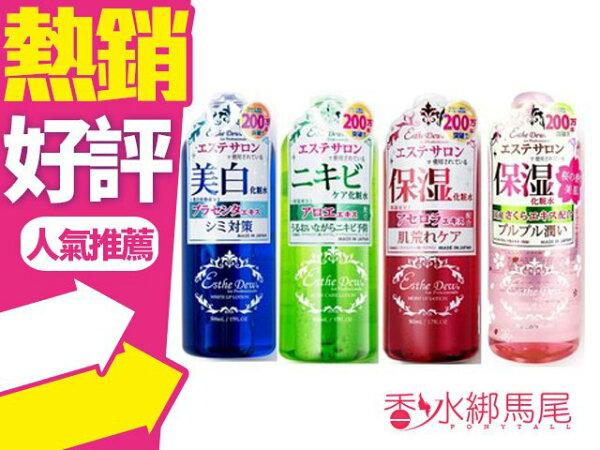 日本 Esthe Dew 櫻花限定/保濕爽膚水/美白化妝水/保濕化妝水 500ml◐香水綁馬尾◐