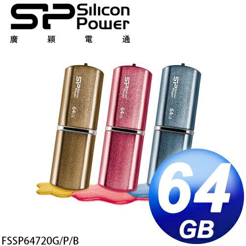 [富廉網] 廣穎 Silicon Power LuxMini 720 64GB 時尚隨身碟