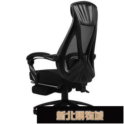黑白調電腦椅家用老板椅子商務人體工學轉椅電競椅游戲可躺辦公椅 【新年鉅惠】