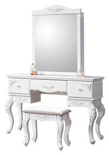 【尚品傢俱】HY-A40-01戴安娜歐風3.5尺高腳鏡台(含椅)