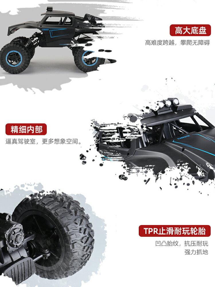 遙控車 兒童遙控汽車越野車超大號四驅充電動賽車攀爬車男孩玩具高速『XY16562』