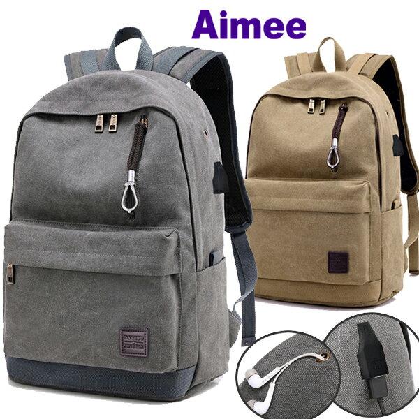 【預購】【Aimee】45公分美國戶外休閒牛仔風充電後背包‧有行動電源充電裝置USB與耳機孔充電包‧可放A4資料15吋筆電旅行包