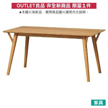 ◎(OUTLET)餐桌 FILLN LBR 淺褐色 福利品 NITORI宜得利家居 0