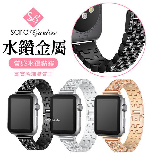 AppleWatch123水鑽金屬錶帶38mm42mm手環透氣鑲鑽智慧運動替換
