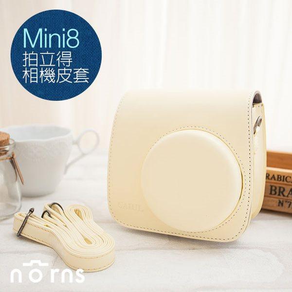 NORNS 【Mini8米黃色加蓋拍立得相機皮套 】附背帶 另有水晶殼 mini 8 相機包 Fuji